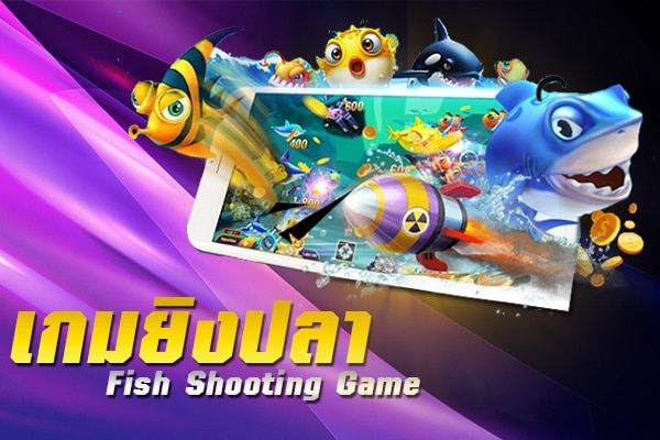 เกมยิงปลา, Superslot